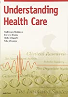 医療の世界 ―基本情報と表現演習―