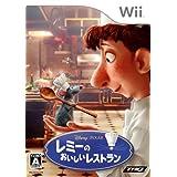 レミーのおいしいレストラン - Wii