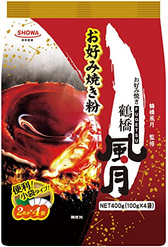 昭和 鶴橋風月お好み焼き粉 100g×4袋