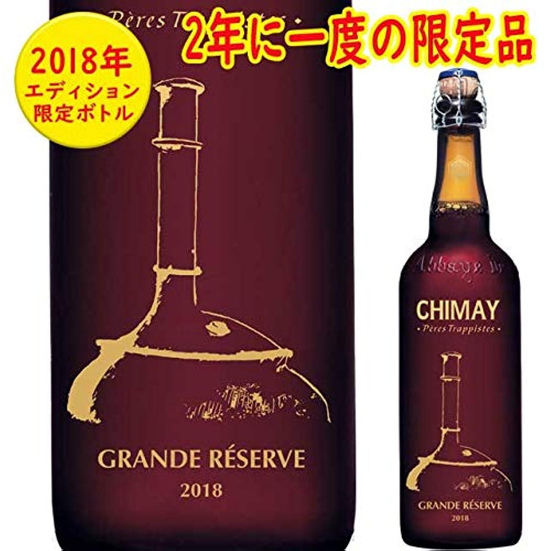 ブッシュいたずらカッターシメイブルー グランドリザーブ 2018 750ml ベルギー トラピストビール