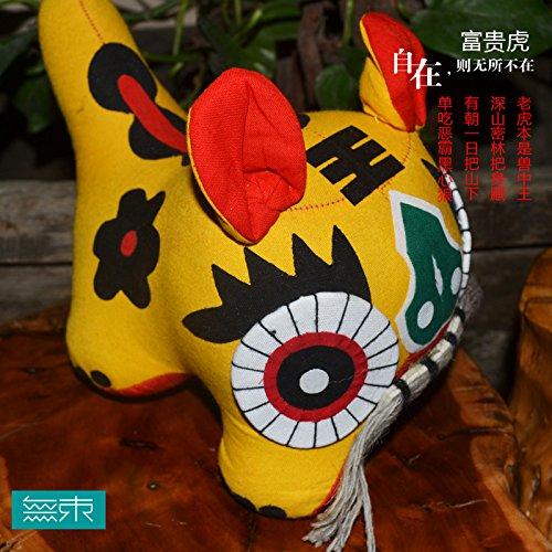 SUHANG Almohadas Coser Colorhand Almohadas La Artesanía Folklórica Regalo Columpio En China Especialidad Regalos Almohadas, Rich Wong Fu Gui Tiger, Grande