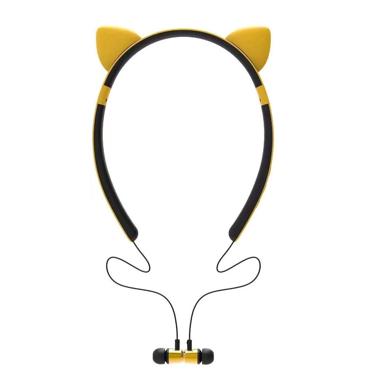 作成する意識湾JFTOWN ワイヤレス Bluetooth LED 猫耳ヘッドフォン 女の子用 Bluetooth ヘッドホン うさみみ ねこみみ かわいい 密閉型 ワイヤレス ヘッドフォン ライブ カラオケ コスプレ 対応 ギフトボックス付き