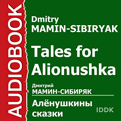 『Tales for Alionushka [Russian Edition]』のカバーアート