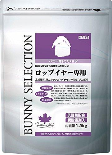 イースター バニーセレクション ロップイヤー専用 1.3kg