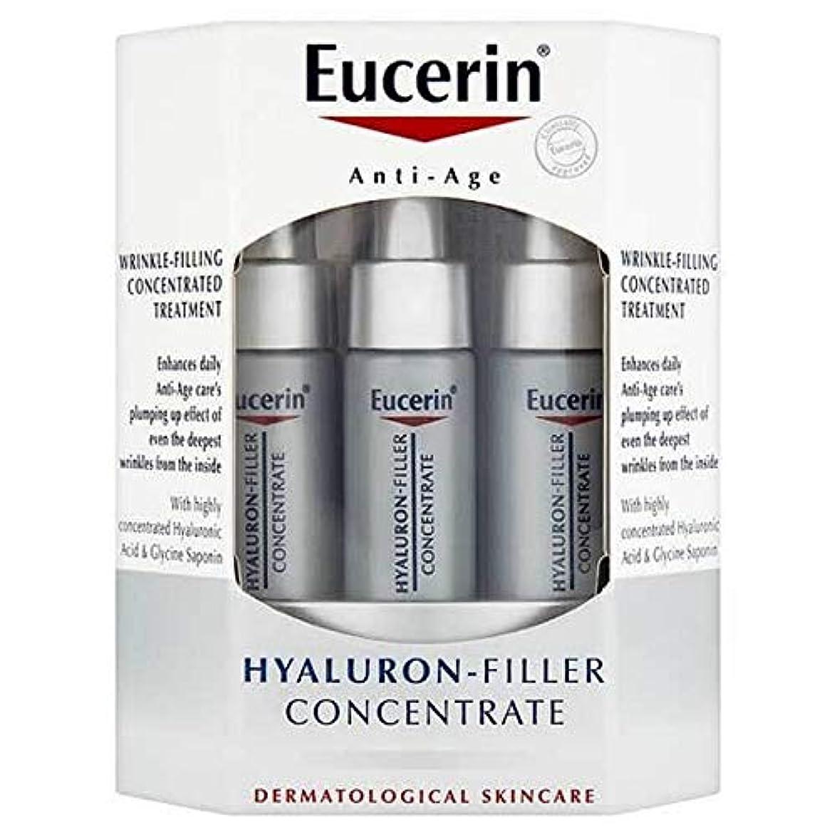色合い滑りやすいアカウント[Eucerin ] ユーセリンヒアルロンフィラー濃縮6X65Ml - Eucerin Hyaluron Filler Concentrate 6x65ml [並行輸入品]