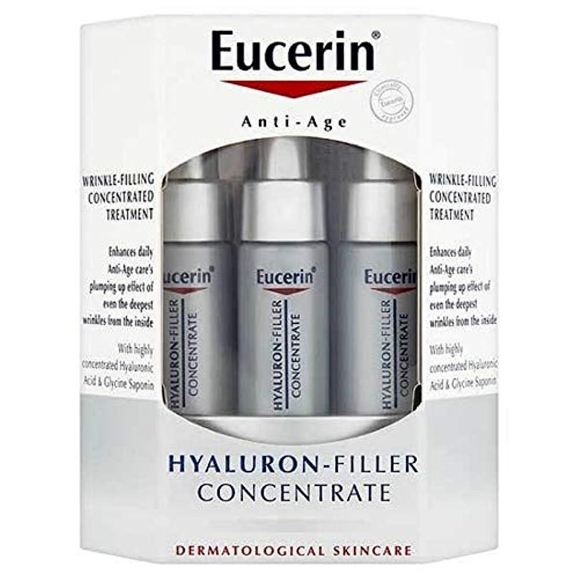 熟考するチャンバー誘惑する[Eucerin ] ユーセリンヒアルロンフィラー濃縮6X65Ml - Eucerin Hyaluron Filler Concentrate 6x65ml [並行輸入品]