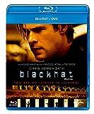 ブラックハット ブルーレイ+DVDセット [Blu-ray] image
