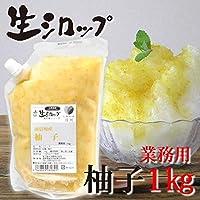 かき氷生シロップ 南信州産柚子 業務用1kg CMLF-1619413