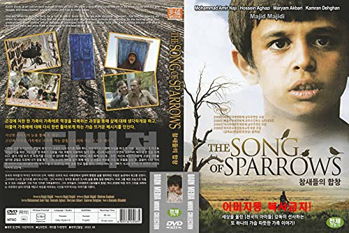 The Song of Sparrows (2008) English Subtitle