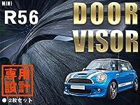 【ノーブランド品】BMWミニR56ドアバイザー(スモーク)
