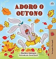 I Love Autumn (Portuguese Children's Book - Portugal): Portuguese - Portugal (Portuguese Bedtime Collection - Portugal)