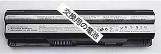 交換用の電池 MSI GE60 GE70 E1315 MS-16GA MS-16GC MS-16GD MS-16GH MS-16GF CR650 CX650 FR400 MS-1482 FX400 FX420 FR600 GE620DX FX6...