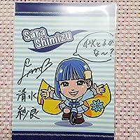 STU48メモコレくじB賞直筆サインポストカード清水紗良