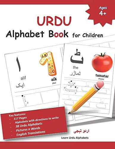 URDU Alphabet Book for Children: Urdu Letter Tracing Work Book with English Translations (Learning Urdu Language)