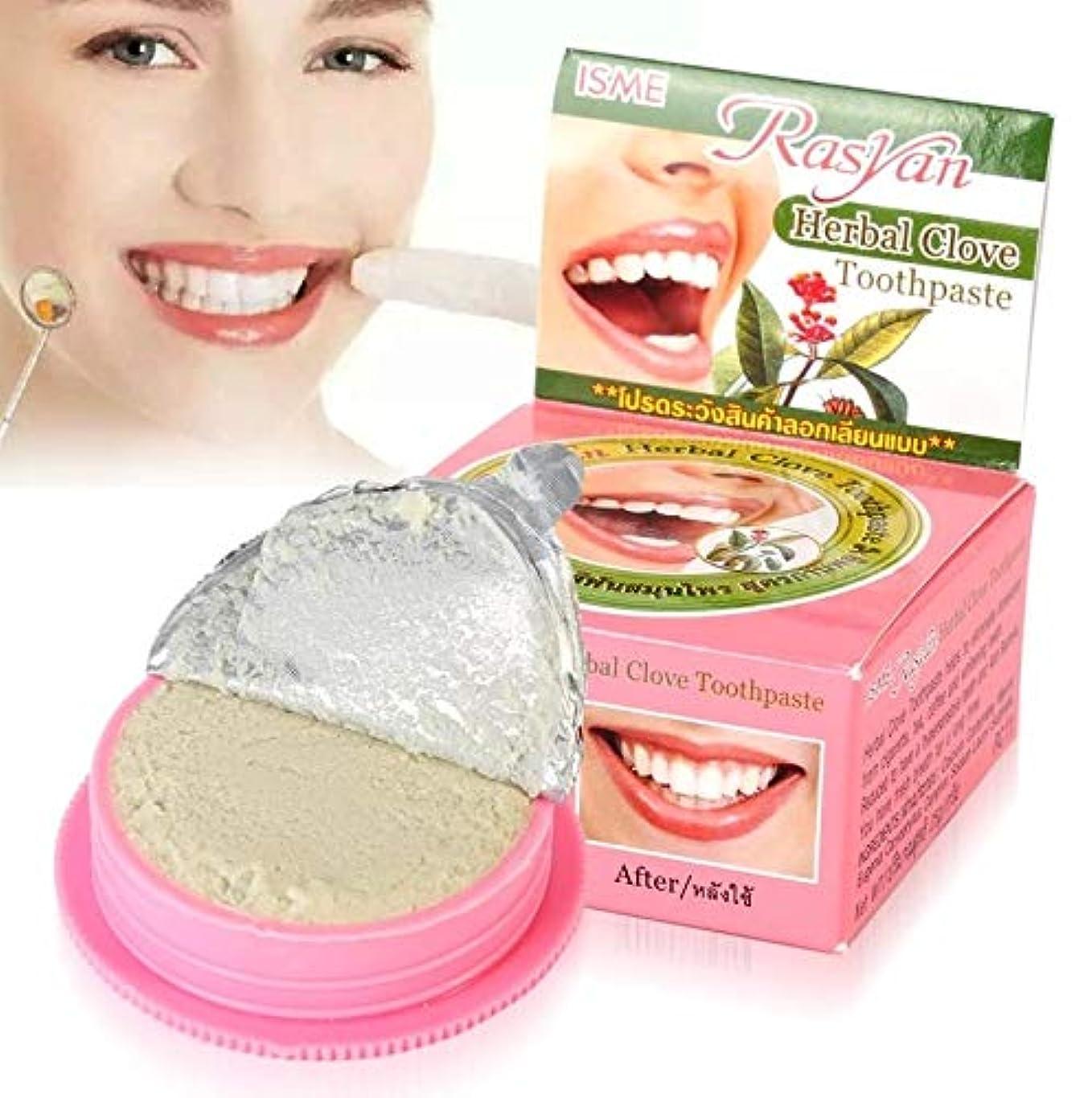 顕著偽物メタリック自然のすばらしいタイの草の歯磨き粉の歯磨き粉のハーブの強い方式の歯の粉を白くする歯 Teeth Whitening Natural Amazing Thai Herbal Toothpaste Dentifrice Herb Strong Formula Tooth Powder