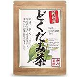 どくだみ茶 国産 3g×28包 (徳島県・兵庫県産 どくだみ100%) ティーバッグ 栽培時農薬不使用 無添加 恵み茶屋