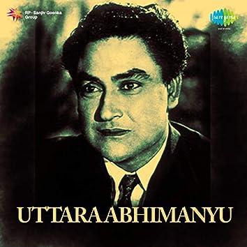 "Laaj Bhare in Nainan Mein (From ""Uttara Abhimanyu"") - Single"
