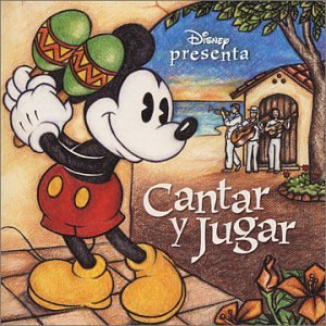 Price comparison product image Disney Presenta Cantar Y Jugar