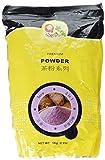 Qbubble Taro Flavor '3 in 1' Bubble Tea Powder - 2.2 Lb