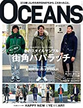 表紙: OCEANS 2015年2月号 [雑誌] | OCEANS編集部