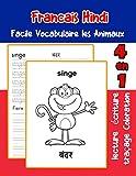 Francais Hindi Facile Vocabulaire les Animaux: De base Français Hindi fiche de vocabulaire pour les enfants a1 a2 b1 b2 c1 c2 ce1 ce2 cm1 cm2