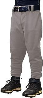 Easton Youth PRO Pull UP Baseball Softball Pant | 2020 | Youth Size | Drawstring Waistband | Batting Glove Back Pocket | Elastic Bottom Opening | 100% Polyester