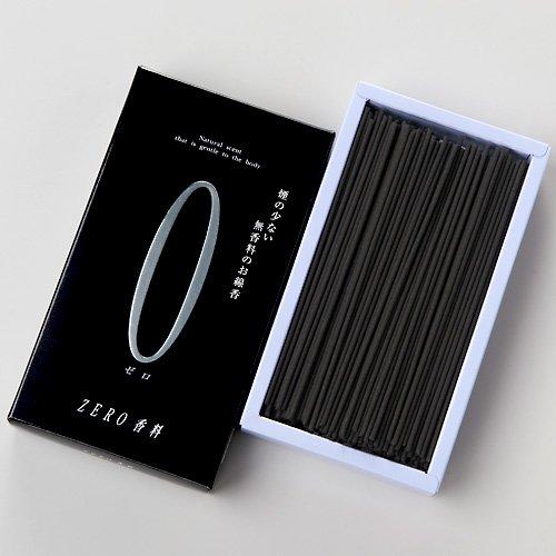 家庭用線香 ZERO(ゼロ)香料 黒 中箱(箱寸法16.5×9×3.2cm)◆無香料の超微煙タイプのお線香(奥野晴明堂)