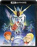 機動戦士ガンダム 逆襲のシャア 4KリマスターBOX(4K...[Ultra HD Blu-ray]