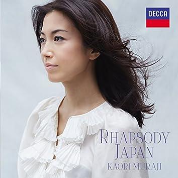 Rhapsody Japan