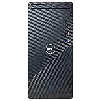 Best i7 processor computer Reviews