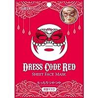 メディヒル フェイスマスク ドレスコードレッド (27ML/1シート)