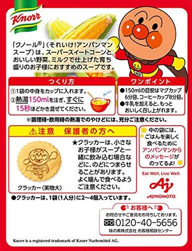味の素「クノールそれいけ!アンパンマンスープ」コーンクリーム58.5g×6箱