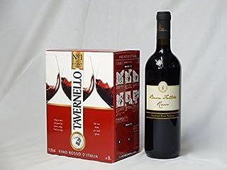 イタリア産大容量赤ワイン飲み比べセット(カヴィロ タヴェルネッロ ロッソ イタリア 赤ワイン 3000ml ブォン ファットーレ ロッソ 赤ワイン(