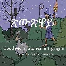 Good Moral Stories in Tigrigna