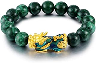 Iosonoio Natural Green Agate, Jade stone Bracelet for men with lucky Brave Troops - 15 beads