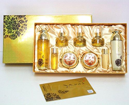 [YEDAM YUN BIT] Prime luxury Gold Women Skin Care 7pcs Gift Set/Korean Cosmetics