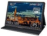 JN-MD-IPS1010HDR 10.1型 モバイルディスプレイ HDR ハイブリッドシグナルソリューション USB Type-C HDMI ブルーライト軽減