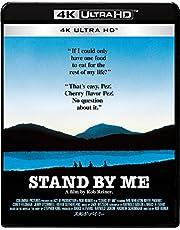 スタンド・バイ・ミー 4K ULTRA HD [4K ULTRA HD] [Blu-ray]