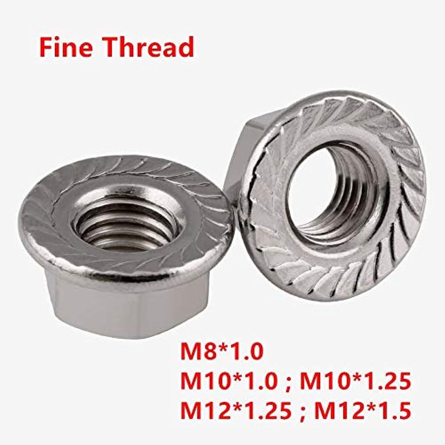 Nuts 10pcs 5pcs DIN6923 GB6177 M8 M10 M12 fine Thread Flanged Hex Nut Flange Nuts Non-Slip Lock nut Antiskid nut - (Size: M12 x 1.5 5pcs) nahmw050732