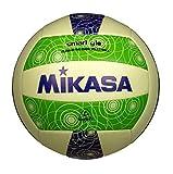 Mikasa MIKASA VSG 1635 Ballon de Beach Volley Fluorescent Taille 5