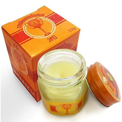 Golden Cup Balm (Traditional Medicine) x 3 Pieces