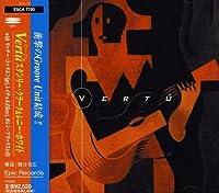 Vertu' by Vertu' (1999-06-09)