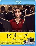 ビリーブ 未来への大逆転[Blu-ray/ブルーレイ]