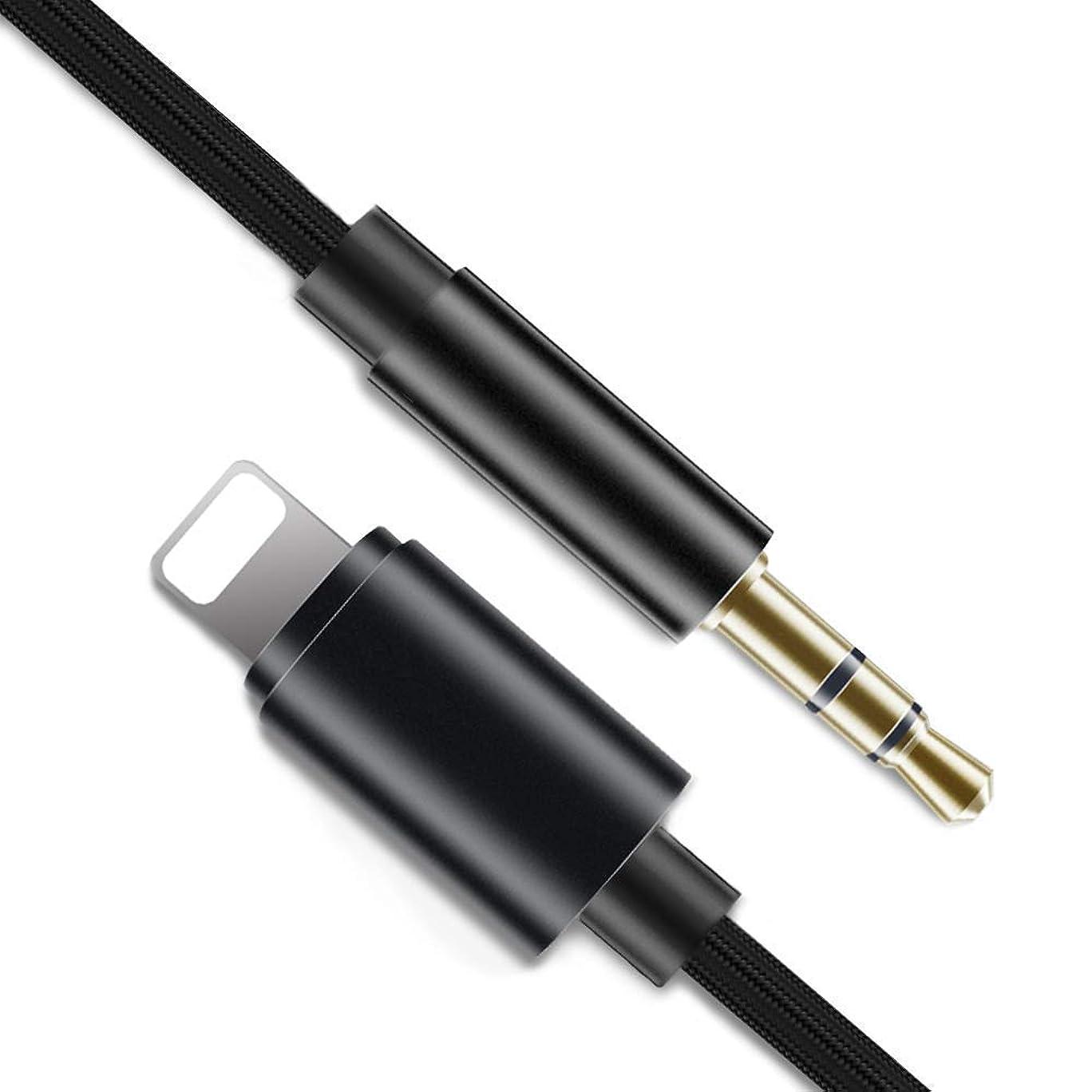 不機嫌コンピューターを使用する教室(改善版) AUX ケーブル 車 iphone 車載用 オーディオケーブル ライトニング 交換 iOS12以上対応可能 高音質 音楽再生iPhone X/XR/XS/XS MAX/8/8plus7/7 plus/6 plus/6s/iPadなど対応(ブラック-1M)