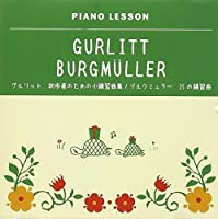 Kazuko Ina - Burgmuller: 25 Etudes [Japan CD] VICG-60819 by Kazuko Ina (2013-12-18)