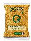 Goshudh Yellow Mustard Seed (Sarason)-1Kg