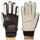 Python Deluxe Handball Glove (Pair) (Unpadded) (w/Strap) (Large)
