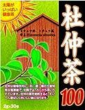 リブラボ 太陽がいっぱい健康茶 杜仲茶100 箱2g×30