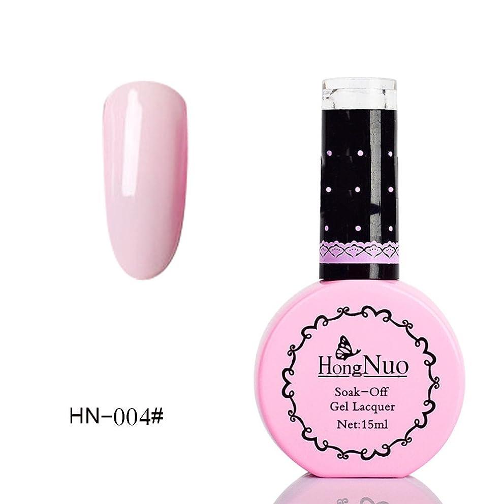 啓示子供っぽい実現可能性Lazayyii マニキュア ナチュラルネイルカラー ピンク系 (D)