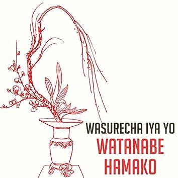Wasurecha Iya Yo